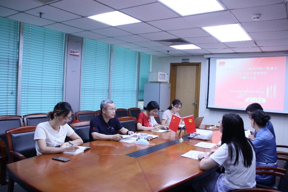 大家都在哪里买球党支部召开习近平总书记在中国共产党建…